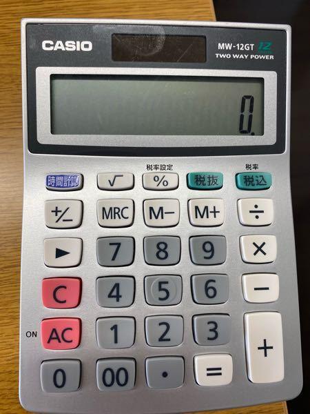電卓に詳しい方に質問です、 (10×10)+(5×5)=125を一度に計算したいのですがやり方を教えてください。 機種は写真の物です。MRボタンがありません。