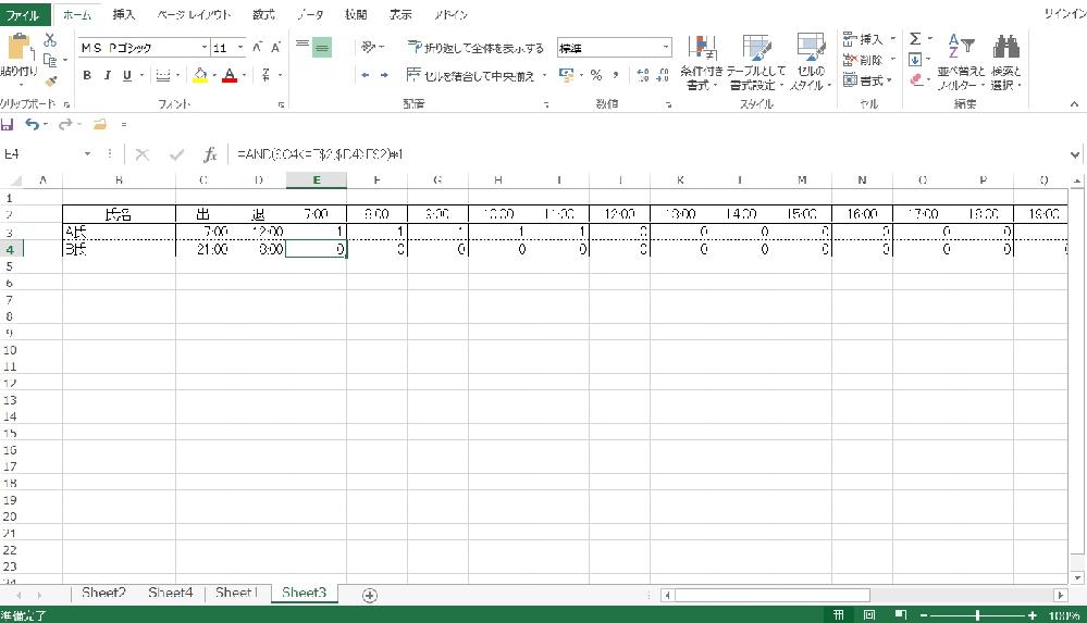 エクセルで簡単な勤務表を作成しています。 出勤しているスタッフが時間帯で分かるようにしたいのですが、 夜勤(24時を超えて勤務をしているスタッフ)が入ると、数式が適用できません。 下記作成中の表...