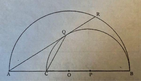 数Aの半円の角度の問題が分かりません! ∠QACが22°の場合、∠AQCの角度は何度か。という問題です!