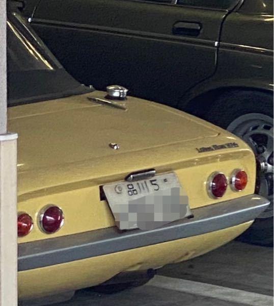 この車の名前を教えて下さい!
