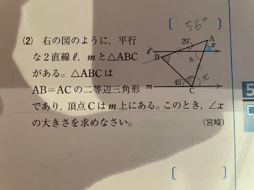 x何ですか
