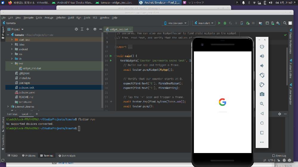 LinuxでAndroidstudioを使っています。 エミュレーターを起動する際に、Unable to locate adb と表示されますが、起動はします。 ですが、下の画像のようにエミュレ...