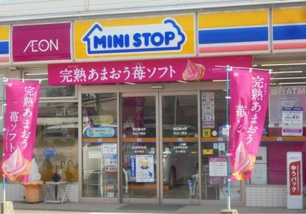 今後、ミニストップの店舗数が増えることはあると思いますか?