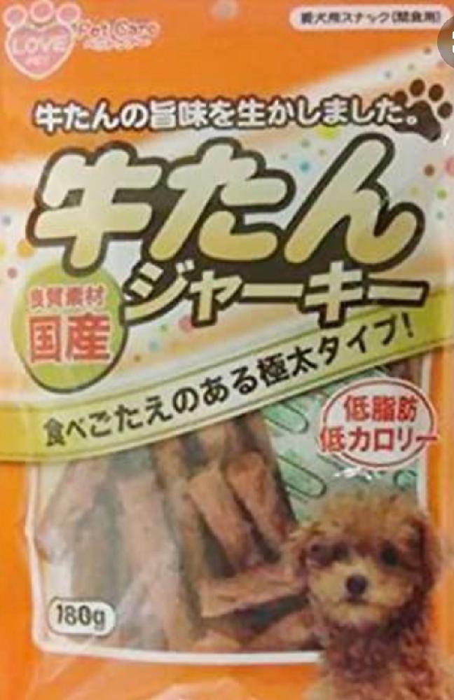 飼っている犬がこのオヤツしか食べません。 今1歳です このおやつをやめてドッグフードをあげていましたが3日間食べずにいたので仕方なくおやつを混ぜてあげていました。 器用におやつだけ食べていたので この匂い、味に似たドッグフードを知っている方教えて頂きたいです( ; ; ) ドッグフードはふやかしても食べなかったです 今まであげてみたドッグフード シュプレモ ロイヤルカナン モグワン ワイルドレシピ今ここ です!