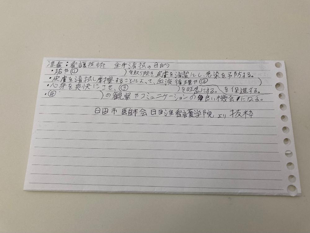 この問題の②だけわからなくて抜粋しました。わかる方は教えてください。 字が汚くてすみませんm(_ _)m