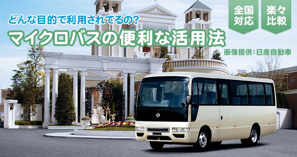 小型バスの運転のブレーキやアクセル操作タイミングは軽自動車とは違うのでしょうか?