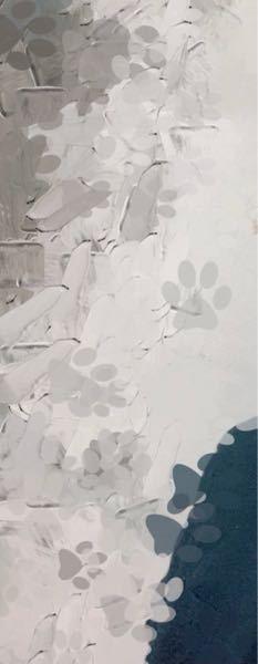 探してます!! 写真のように犬の足跡 でモザイクができるアプリを探しています。 スタンプみたいにぺたぺた貼ってモザイクができる感じのようです。 わかる方いましたらよろしくお願いします。