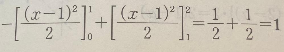 積分の初歩的な問題に何故かつまずきました(--;) この問題何故0にならないんですか?