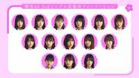 櫻坂46 3rdシングル『流れ弾』の選抜フォメーションが発表されましたが、フォーメーションを見て感想を教えてください。