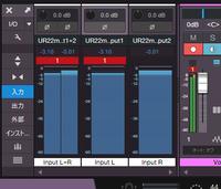 studio one で録音しようとすると勝手にピークレベルが上がりデジタルノイズが両方のラインから発生します。discordなどでは発生しません、studio oneに限って発生します