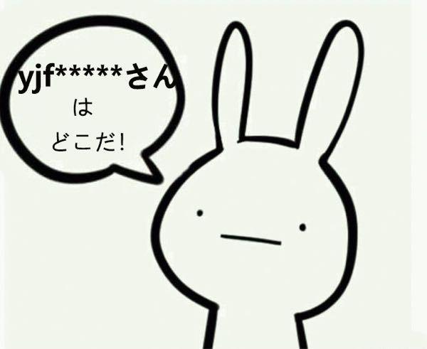 中国語を勉強している日本の方がいますか?知恵袋についていくつか問題がありますが、日本語に詳しい方に教えていただきたいです。中国語について何か質問があれば、私もできる限りお答えします。私のホームページに メールアドレスがあります、いつでも連絡してください! (图文无关,另外即使您对知惠袋不太了解也没关系,我希望能在投稿前改正一些不自然的日语。如果您有意向请联络我!)