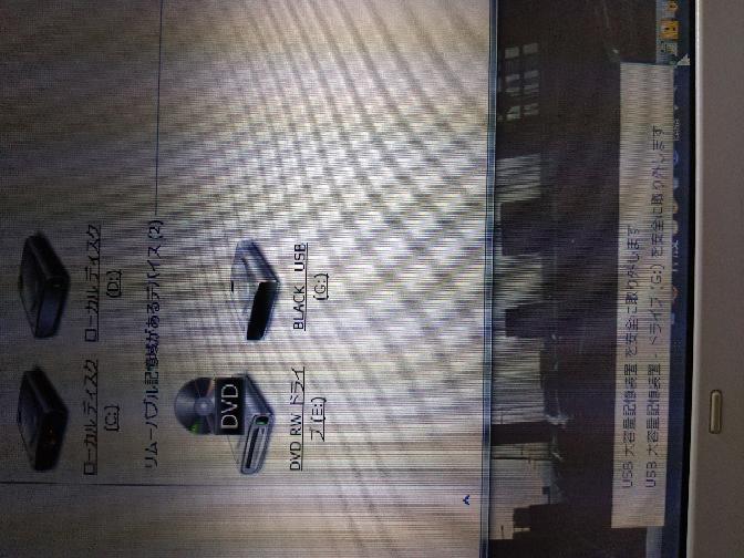 外付けhhdをPCに接続しましたが、マイコンピュータ画面にてhddのアイコンが表示されません。 同様の不具合経験をされた方、アドバイスお願いしますm(_ _)m