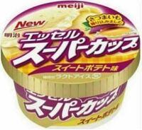 明治からエッセルスーパーカップ スイートポテト味が8月20日より発売されることになりましたが、食べてみたいですか?