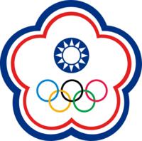 下記のチャイニーズタイペイ(台湾の別名)の旗の起源、また、何故チャイニーズタイペイと呼ばれたのかと言う点を教えてください。お願いします。
