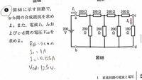 電気回路の問題です RabとI1はわかったのですが、I2とVcdの求め方を教えていただけますか