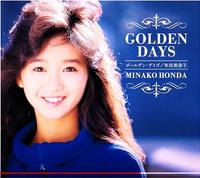 80年代アイドルの中で、歌が1番上手いのは、本田美奈子さんですか??   https://www.youtube.com/watch?v=6gi7dSVf5b0 アイドル時代からも、上手かったですが、ミュージカル女優になってから、さらに歌唱力が、アップしましたよね??