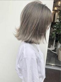 こういう髪色にしたいのですが、ブリーチを何回くらいすればいいですか?