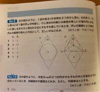 公務員試験についてです △BQRの面積を求めてからrを画像のように 三角形を分割して求めようとしたのですが、 このやり方では解けないのでしょうか? 解説にも載っておりません  御教授頂けると幸いです