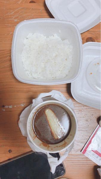 吉野家でチーズ黒カレーを頼んだのですが 写真と全然違うものがきました デリバリーなので仕方ないですかね?笑
