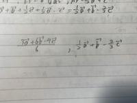 ベクトルの問題の答え方で下の写真だと、どちらが好ましいですか?