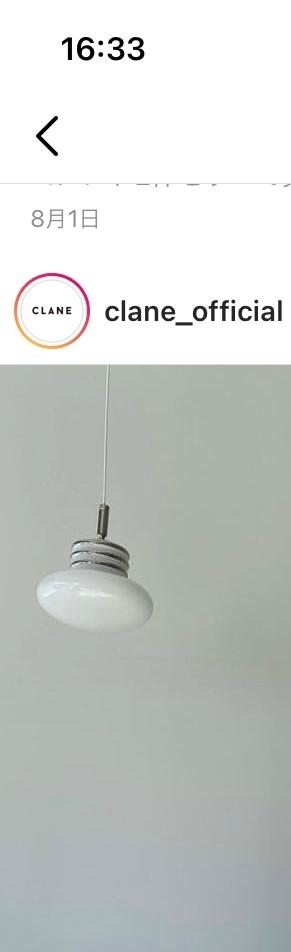 こちらの照明のメーカーをご存知の方教えて下さい