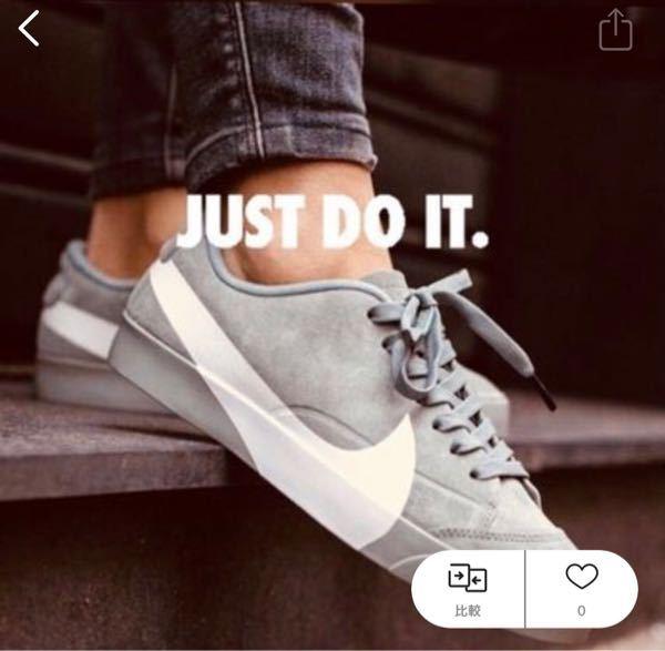 NIKEのこのスニーカーを購入したいんですが 見ていたサイトでもう取扱がありませんでした。 NIKEの何て調べたら出てくるかわかる方教えて欲しいです。