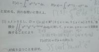 この変数変換の問題が分からないので、方針を教えていただけますか?