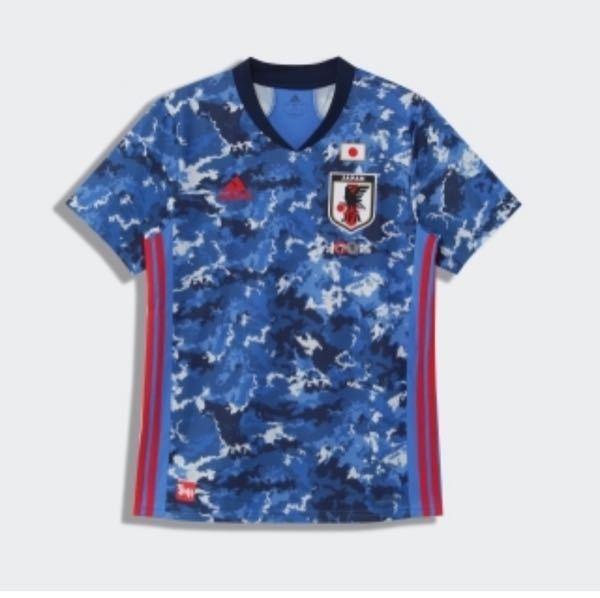サッカー日本代表のユニフォームは2021年はずっとこのデザインですか? カタールW杯最終予選9/2はこの服でしょうか? 現地のスタジアムで観戦する場合、どんな服装にすべきですか? みんなと揃えた...