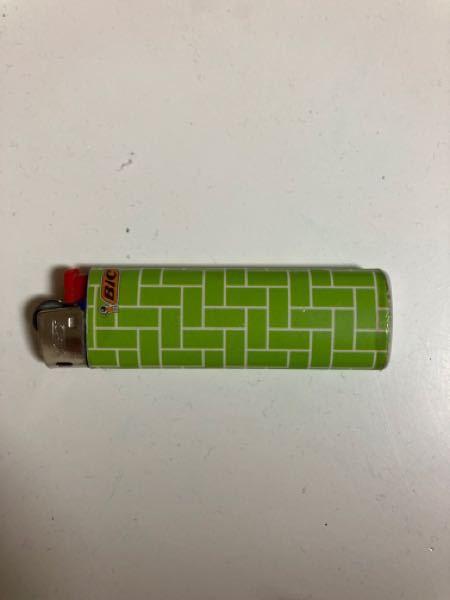 この100円ライターが好きでアクセサリーにしたいのですが、何かアイデアありますか?