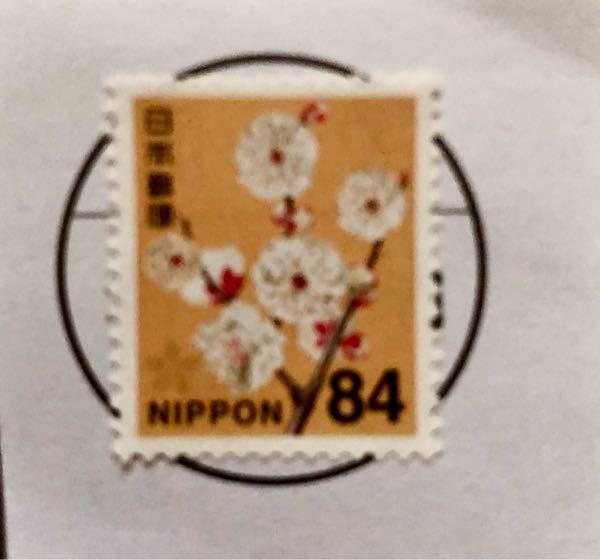 送られてきた郵便物の中に、消印が押されてないような切手が貼ってありました。(画像あり) 使用済み切手として寄付した方がいいですか? それとも、剥がして自分が送る時また使えるんでしょうか? あさましい質問すみません。
