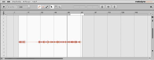 studio one5でmelodyneを開くと次のように波形だけ表示され、肝心の音程が表示されないのと、左には数字しか表示されず、GやAといった音程を表すアルファベットも表示されていません。ま...