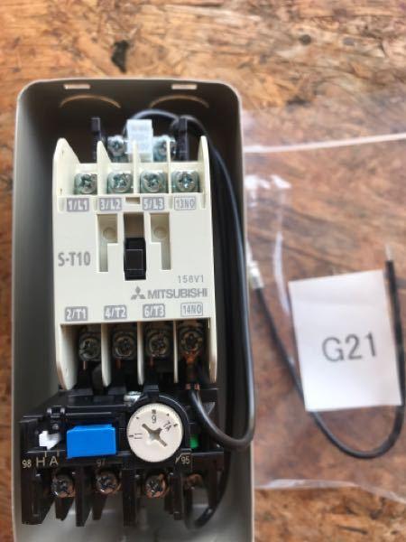 電磁開閉器 三菱 s-t10 接続 エアーコンプレッサー の圧力スイッチと繋ぎたいので繋ぎ方を教えて下さい。 上の1/L1 3/L2 5/L3に電源を繋げると思います。 下の2/T1 4/T...