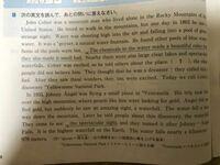 下線部Aを日本語になおしなさい。 下線部2はどのような光景か、具体的に日本語述べなさい。 この2問についてわかる方教えてください。