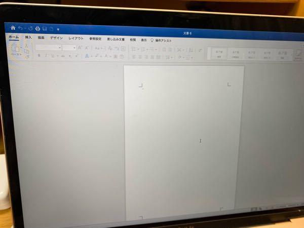 500枚!助けてください! MacBookでWordを使用しています。 Wordは1年などの期限はないものを買っています。 しかし、1ヶ月ほど前からこの画像ように上の部分が白くなって押せなくなり、文字も打てません。 再起動をしても直せなくて困っています。 これはどうすれば使えるようになるのでしょうか。。