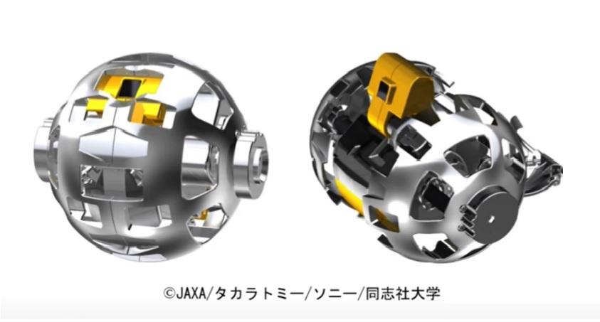 """来年打ち上げる""""変形型月面ロボット""""の名前は? ~~~~~~~~~~~~~~~~~~~~~~~~~~~~~~~~~ JAXA、タカラトミー、SONY、同志社大学の4者共同開発した """"変形型月面..."""