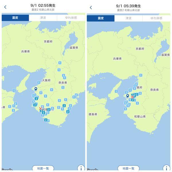 先程の和歌山の地震で目が覚めました。 ふわふわ揺れてたので夢だったのかな?と思い地震のアプリを見てみたら、2時55分にも和歌山で地震があったみたいです。でも、震源地がかなり離れてますよね?別のプ...