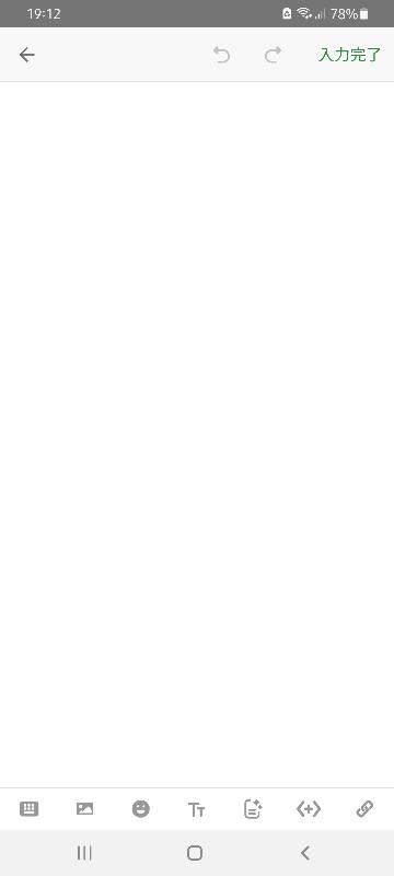 アメブロのアプリ。 文字の設定(大きさ、色など)ボタンが 反応しないのですが、同じ不具合起きてる方いますか? たまに起こるもんですか? OSはアンドロイドです。