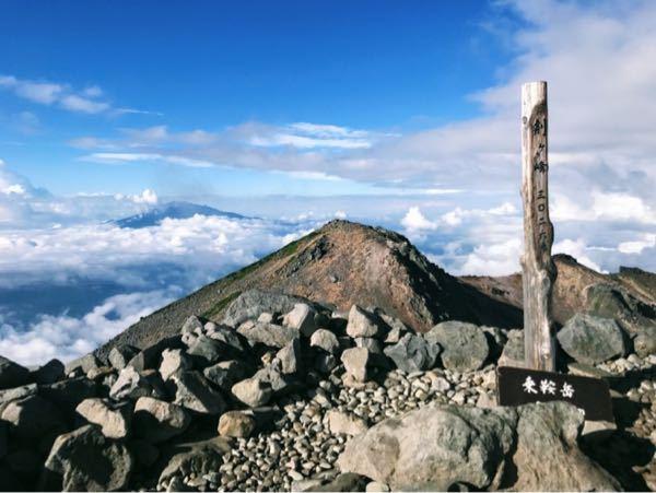 どの山からの景色が絶景でしたか? 写真もあれば見たいです