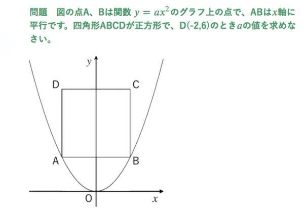 こちらの問題の答えを教えてください(><)
