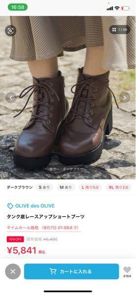こういうブーツって、夏でもはけますか? 夏でもはけるブーツってどんなのですか?