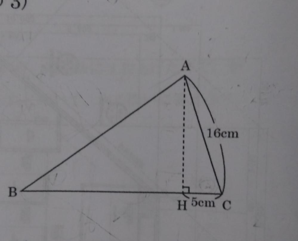添付した図の三角形ABCで、角Cの大きさは角Bの大きさの2倍になっています。このとき、BCの長さは何cmですか? 中学受験での解き方を教えてください。