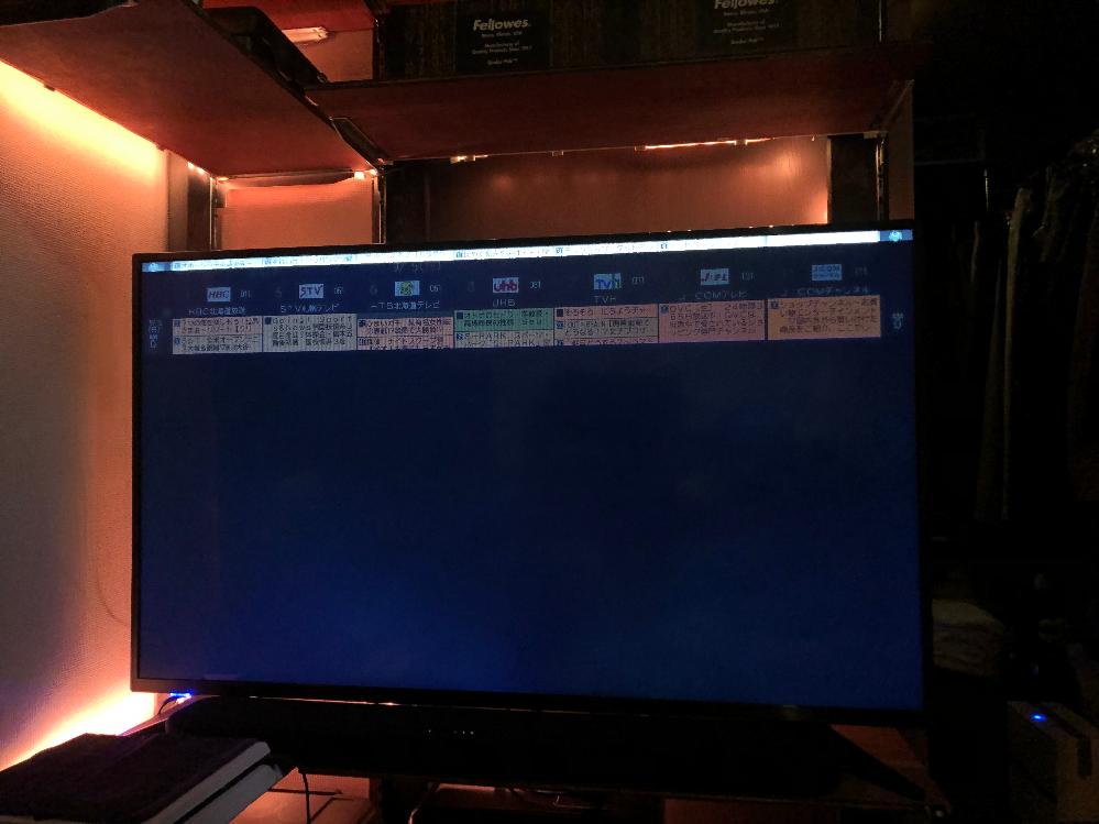 ドンキホーテの4kテレビを購入して二週間くらいになります。 4日前くらいから地デジを見てるとき、番組表を見ている時に画面が乱れます。(一度だけHDMI接続でもなりました) 画面の上の方だけでチカ...