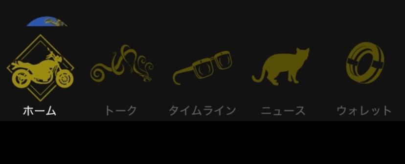 東京卍リベンジャーズのLINEの壁紙についてです。 このタイムラインのところのメガネは誰のメガネでしょうか? 稀咲鉄太なら点がついていないと思うし、灰谷竜胆なら丸メガネ、山岸も稀咲鉄太同様無地だと思いました。 三ツ谷の未来も違うように思えたのですが、特にだれとかはないのでしょうか?
