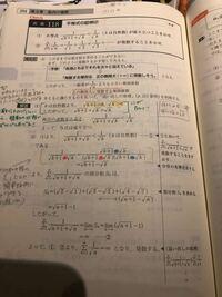 無限級数の収束・発散において、数列の一般項が0に収束しなければ、その数列の無限級数は発散するというのがあったと思います。 なぜこの問題の(2)ではその手法が使えないのでしょうか?
