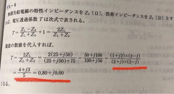 平成30年1月工学B A-5 なぜ赤線のようになるかわかりません。計算の詳細を教えてください。