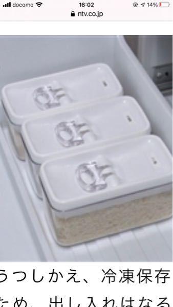 これってどこのメーカーの商品かわかりますか? 小麦粉や片栗粉を冷凍するための保存容器です。