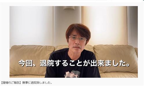 野々村真がテレビで菅総理を批判をしていたのですが。 ・・・・・・・・・・・・・・・・・・・ よく