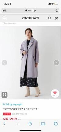 AG by aquagirlというブランドの洋服を購入しようか考えていますが、ここのお店の洋服の質などはどういった感じでしょうか? 例えば、イメージがネットと実物で印象が違うや 安価に見えるなど…
