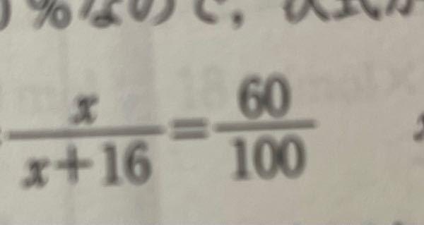 これどうやって解きますか?
