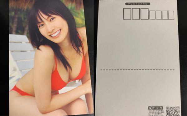 2000年代のグラドルDVDのオマケにこんなポストカード付いてますけど、実際何に使うねん!ていうオマケですよねw